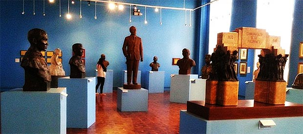 15 Museums to Visit in Metro Manila
