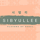 Sibyullee Flavors of Seoul
