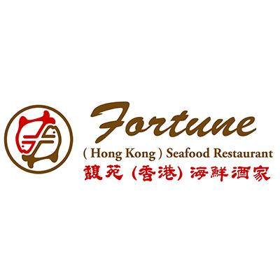 Fortune Hongkong Seafood Restaurant Angeles Angeles