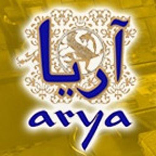 Arya persian restaurant robinsons place manila manila for Arya persian cuisine