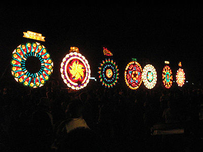 Giant Lantern Festival 2007