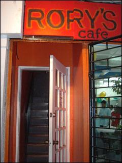 Rorys Dorm Room