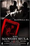 Latest Pinoy Movie